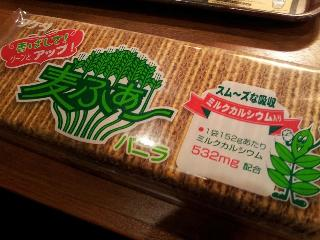 「タケダ 麦ふぁー バニラ」の商品情報