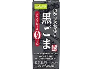 ソヤファーム おいしさスッキリ 黒ごま豆乳飲料