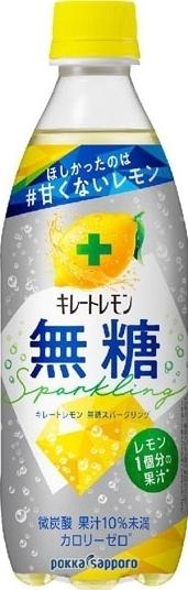 ポッカサッポロ キレートレモン 無糖スパークリング ペット500ml