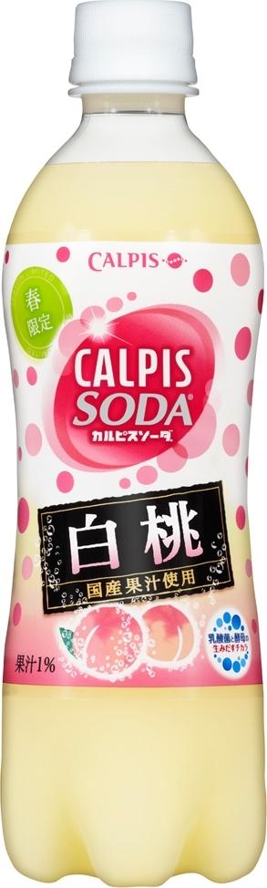 カルピス カルピスソーダ 白桃 ペット500ml