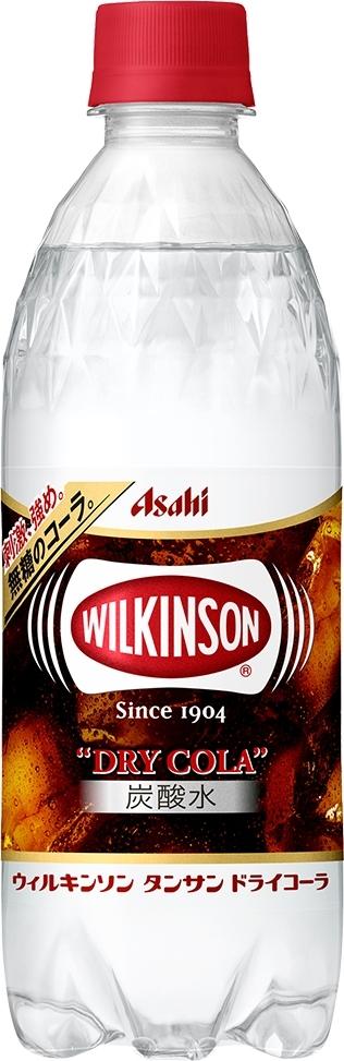 アサヒ「ウィルキンソン タンサン ドライコーラ」