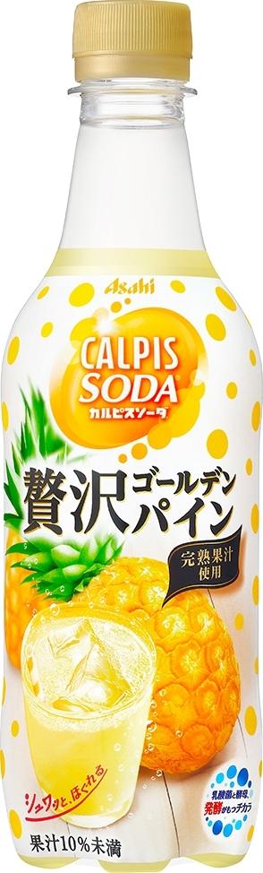 アサヒ カルピスソーダ 贅沢ゴールデンパイン ペット450ml