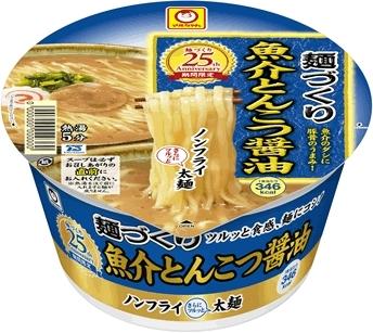 マルちゃん 麺づくり 魚介とんこつ醤油