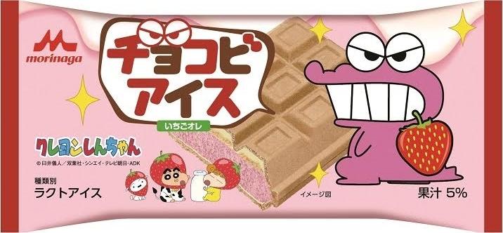 森永 クレヨンしんちゃん チョコビアイス いちごオレ 袋135ml 画像提供者:製造者/販売者