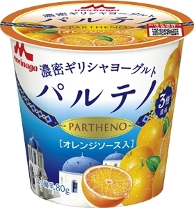 森永 濃密ギリシャヨーグルト パルテノ オレンジソース入 カップ80g