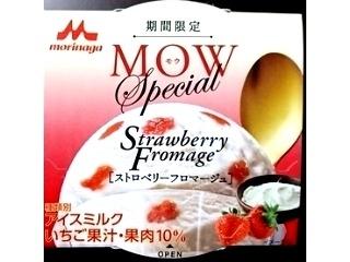 """MOW""""スペシャル"""