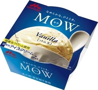 "MOW""バニラ"""