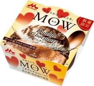 """MOW""""ダブルチョコレート"""""""
