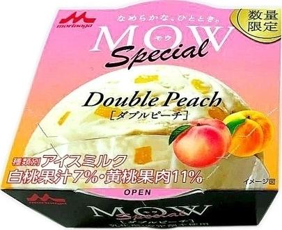 森永 MOW スペシャル ダブルピーチ