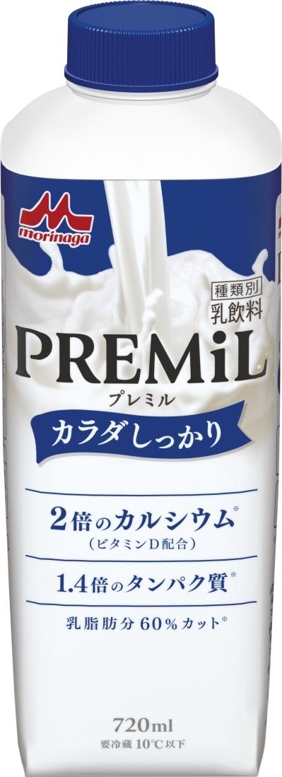森永乳業 PREMiL カラダしっかり