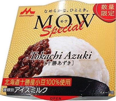 森永乳業 MOW スペシャル 十勝あずき