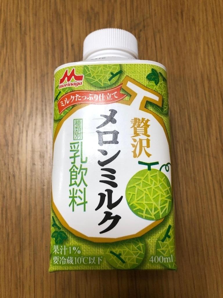 森永 贅沢メロンミルク 400ml