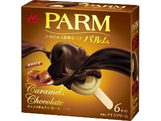 森永 PARM キャラメル&チョコレート 箱55ml×6