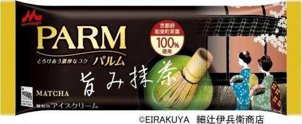 森永 PARM 旨み抹茶