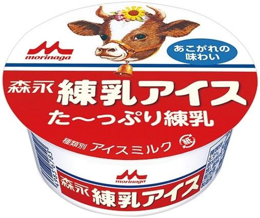 森永 練乳アイス た~っぷり練乳