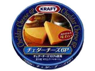 クラフト チェダーチーズ6P