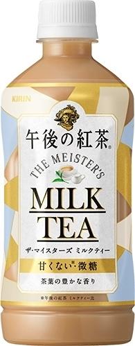 KIRIN 午後の紅茶 ザ・マイスターズ ミルクティー