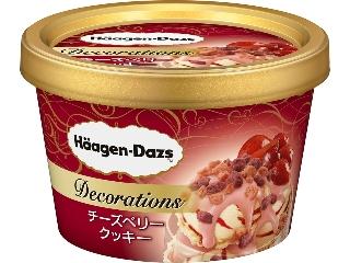 ハーゲンダッツ ミニカップ デコレーションズ チーズベリークッキー カップ85ml