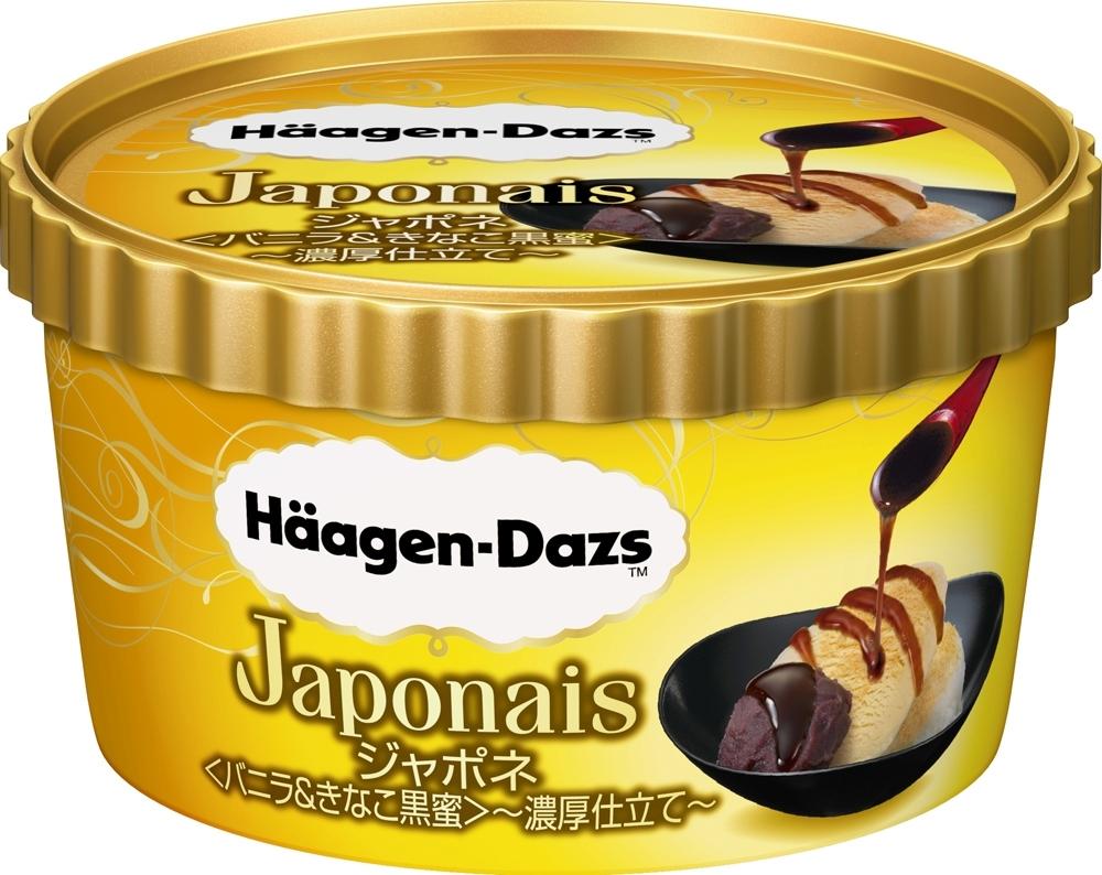 ハーゲンダッツ ジャポネ バニラ&きなこ黒蜜 濃厚仕立て