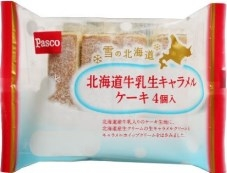 Pasco 北海道牛乳生キャラメルケーキ 袋4個