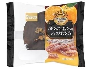 Pasco バレンシアオレンジのショコラオランジュ 袋1個