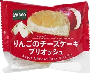 Pasco りんごのチーズケーキブリオッシュ