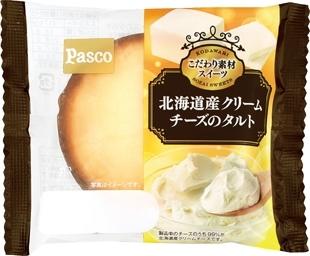 Pasco 北海道産クリームチーズのタルト
