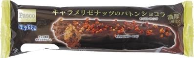 Pasco キャラメリゼナッツのバトンショコラ 袋1個