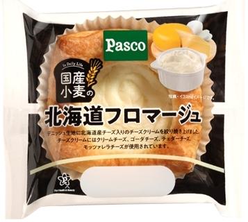 Pasco 国産小麦の北海道フロマージュ 袋1個