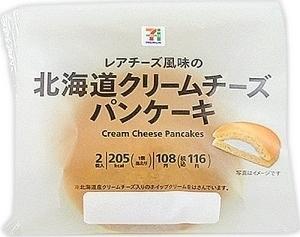 セブンプレミアム レアチーズ風味の北海道クリームチーズパンケーキ 袋2個