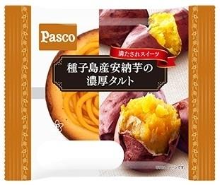 Pasco 種子島産安納芋の濃厚タルト 袋1個