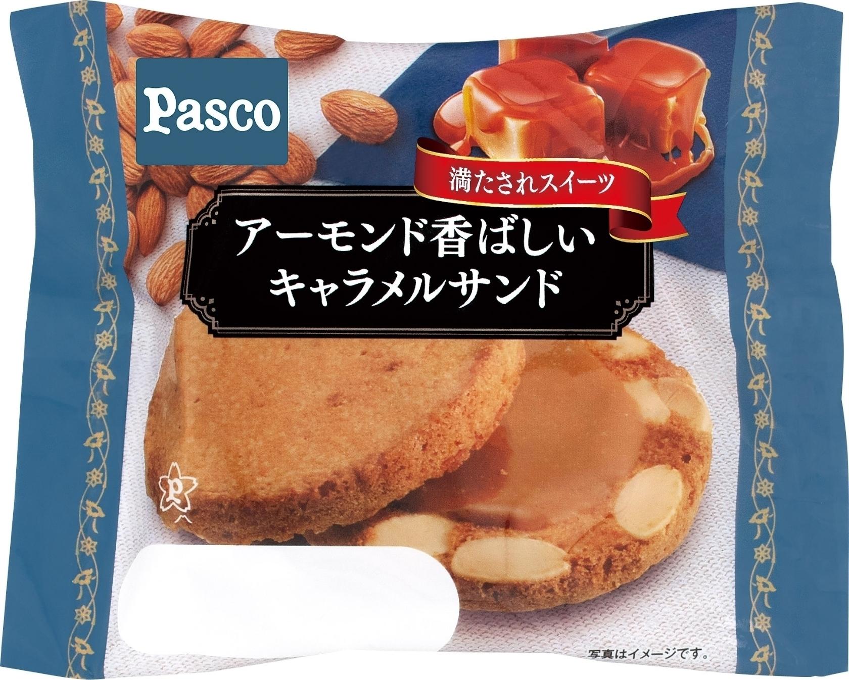 Pasco アーモンド香ばしいキャラメルサンド 袋1個