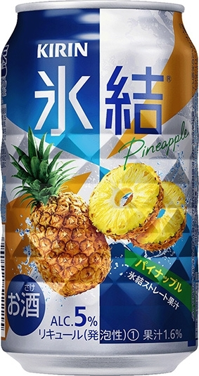 KIRIN「氷結 パイナップル」