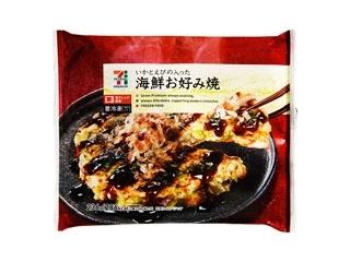 冷凍食品 お好み焼き1位:セブンプレミアム『海鮮お好み焼』