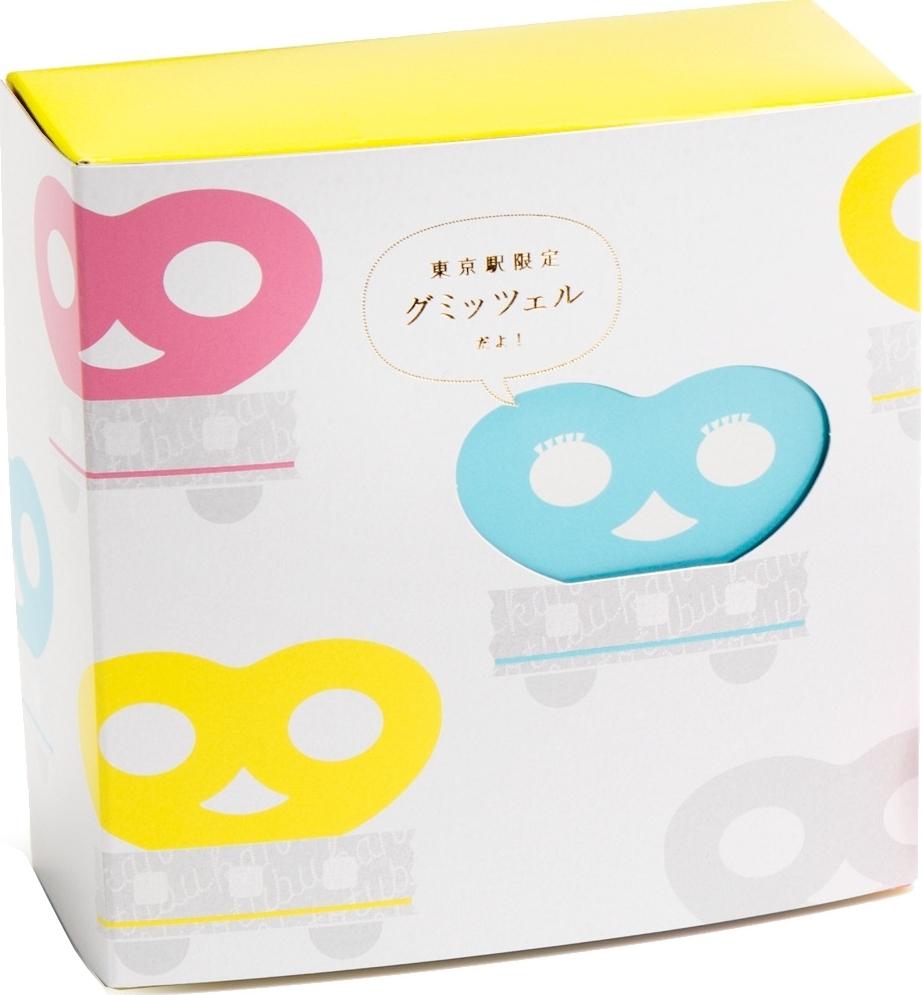 ヒトツブカンロ グミッツェルBOX 箱6個