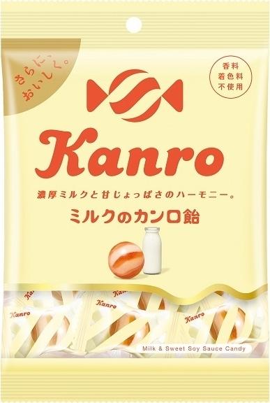 カンロ ミルクのカンロ飴