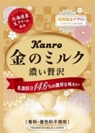 カンロ 金のミルクキャンディ コンパクトサイズ 袋27g