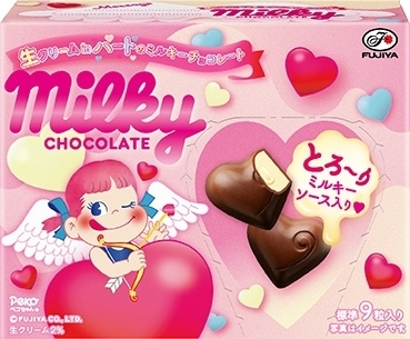 不二家 生クリームinハートのミルキーチョコレート