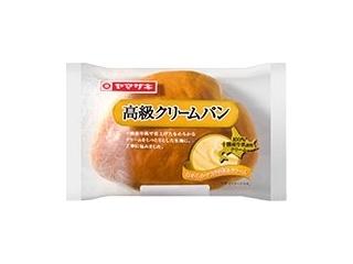 ヤマザキ 高級クリームパン 袋1個