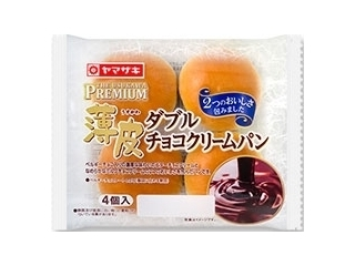 ヤマザキ 薄皮ダブルチョコクリームパン 袋4個