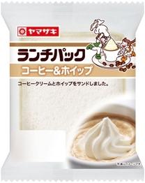 ヤマザキ ランチパック コーヒー&ホイップ 袋2個