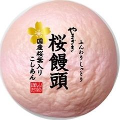 中評価】ヤマザキ 桜饅頭 国産桜...