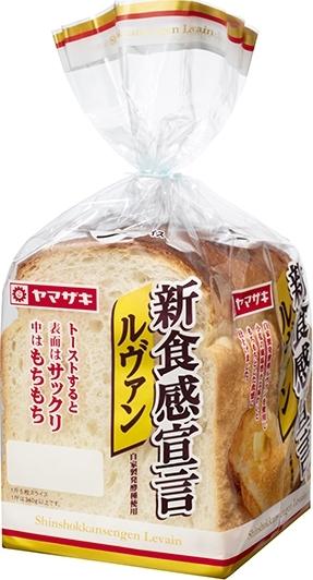 ヤマザキ 新食感宣言 ルヴァン