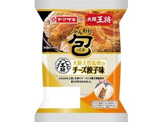 ヤマザキ ふんわり包 チーズ餃子味 大阪王将監修 袋1個