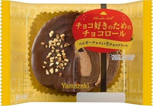 ヤマザキ チョコ好きのためのチョコロール