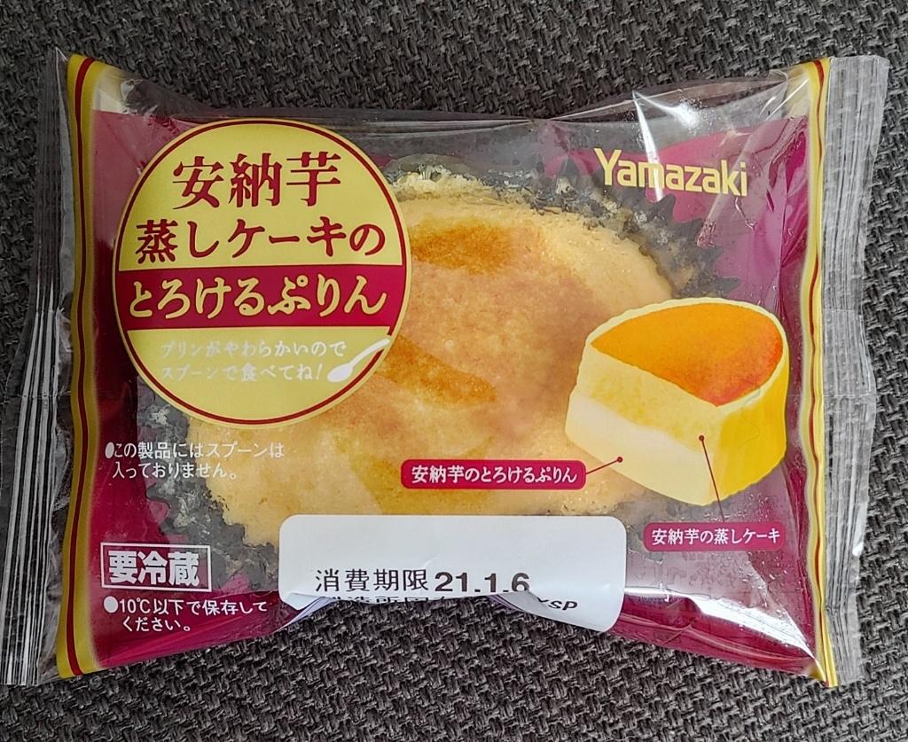 ヤマザキ 安納芋蒸しケーキのとろけるぷりん 袋1個