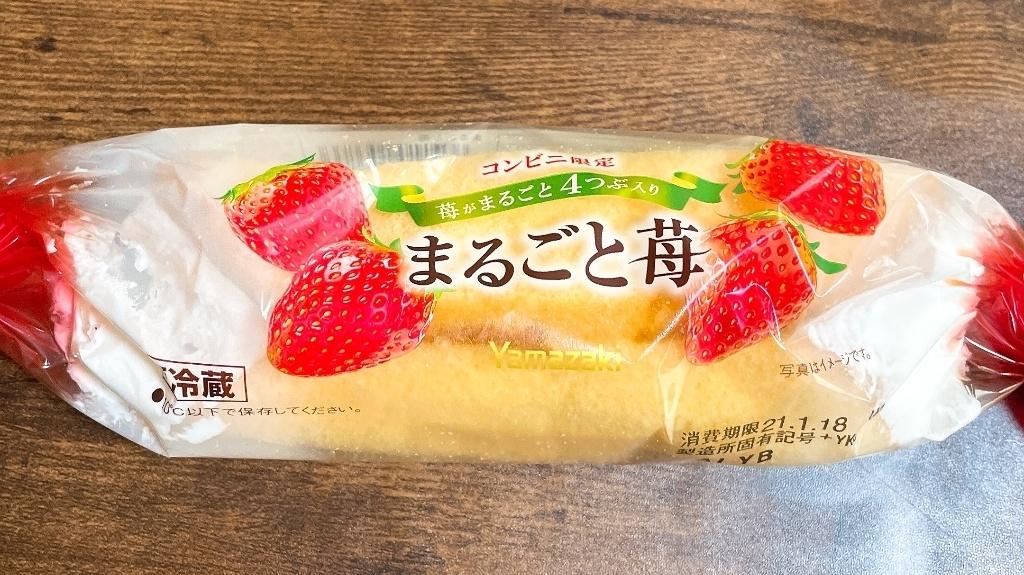 ヤマザキ まるごと苺 1個