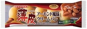今週新発売のアーモンドまとめ!