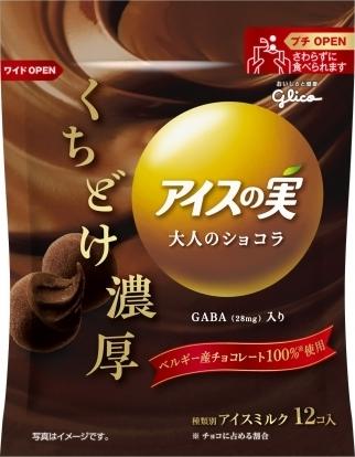 グリコ アイスの実 大人のショコラ 袋12個