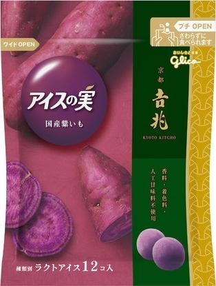 グリコ アイスの実 国産紫いも